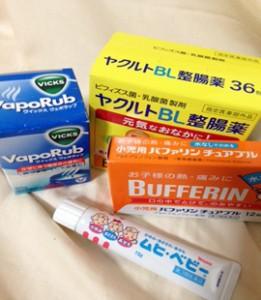 海外旅行 子供の常備薬の揃え方と現地で元気に過ごすコツ