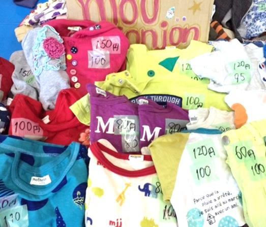 子供服バザー 確実に売るコツ 展示方法 価格設定 ブランド品と激安品を上手にわける