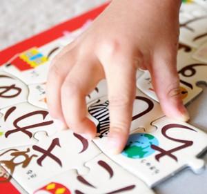 子供はいつから字を覚えるのか 早い遅い書き方間違ってる正しい 別に問題じゃない