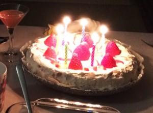 最近のごはん 娘の誕生日パーティー 根菜の日々