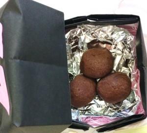 バレンタインに里芋でチョコ 里芋チョコは本当に美味しいのか